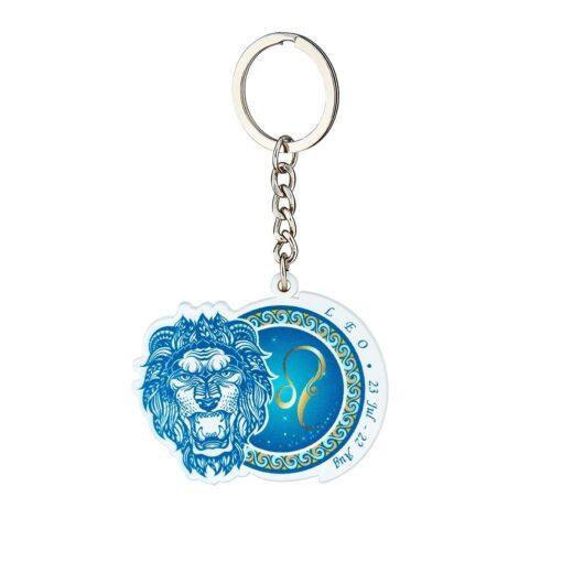 獅子座鑰匙圈