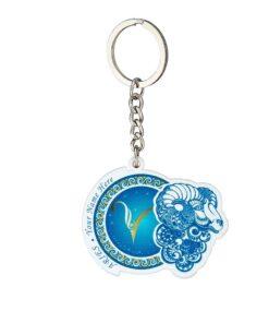 客製化鑰匙圈牡羊座